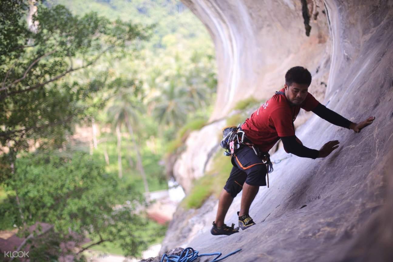 泰国  莱莉海滩攀岩体验(半日 / 一日游)