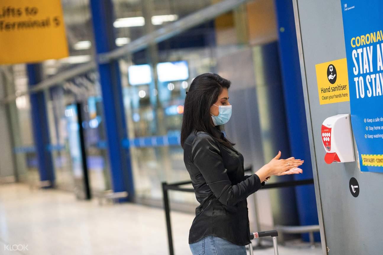 希斯洛機場快線乾洗手
