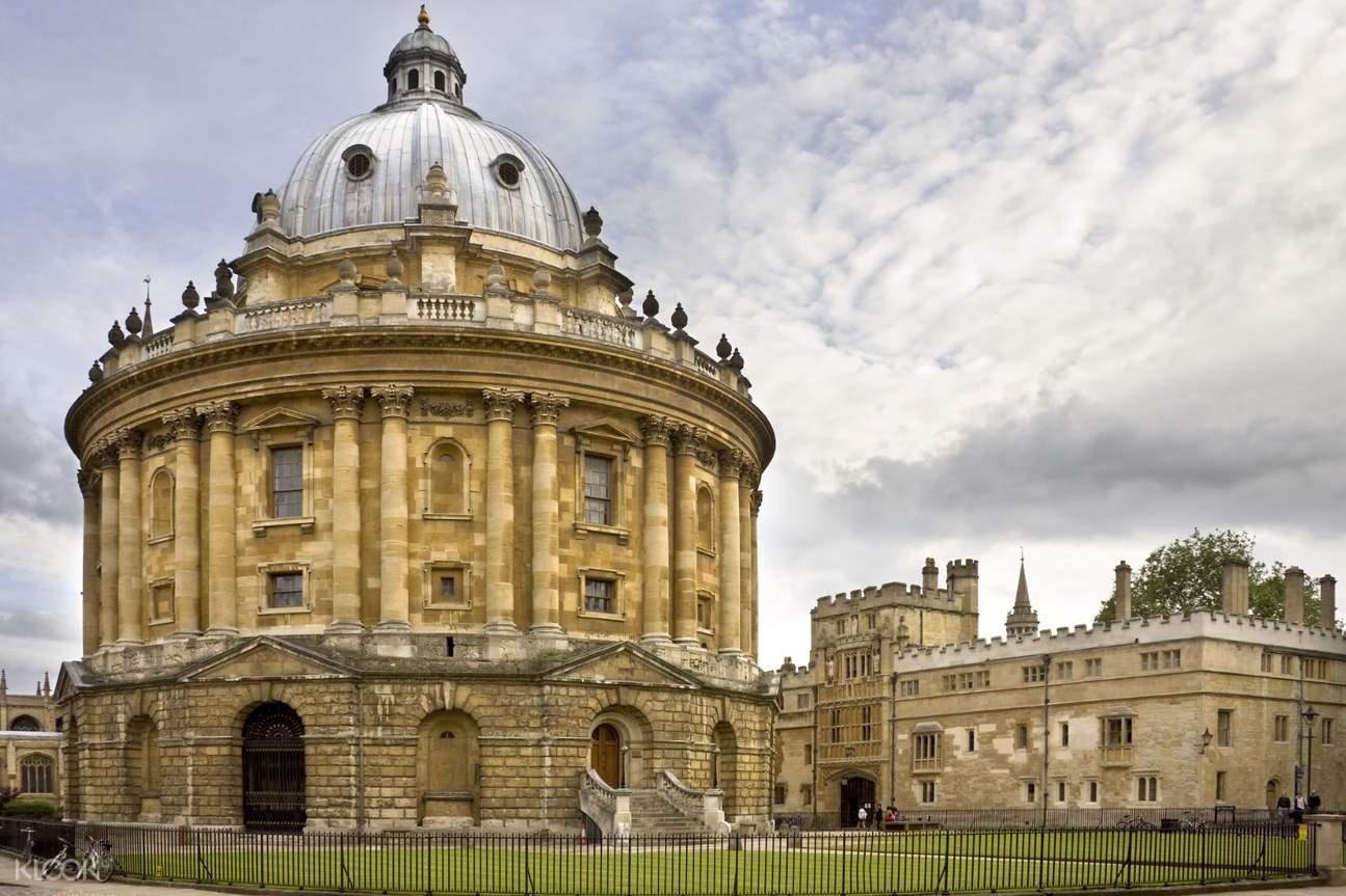 牛津一日遊