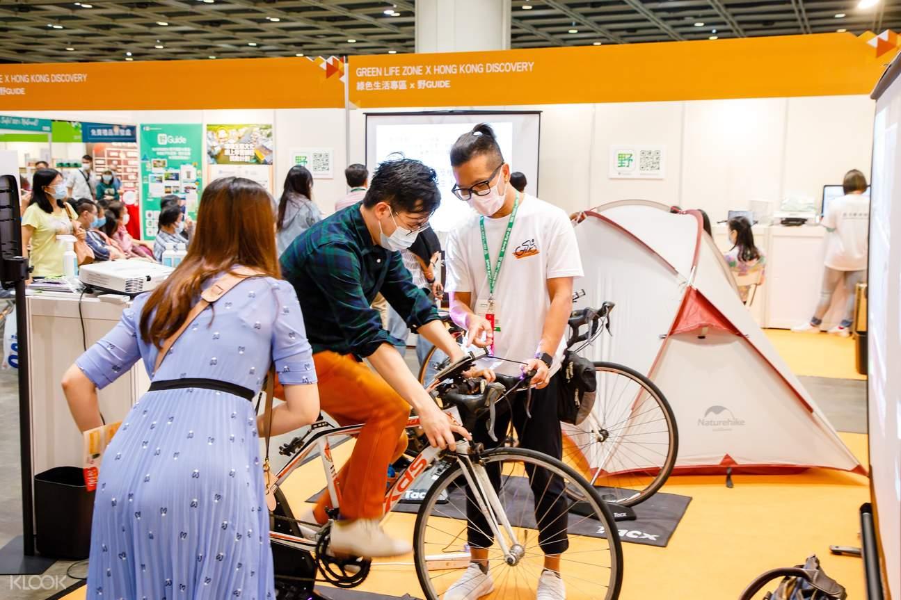 06. 展會設有各種綠色生活體驗,與市民一起享受健康生活