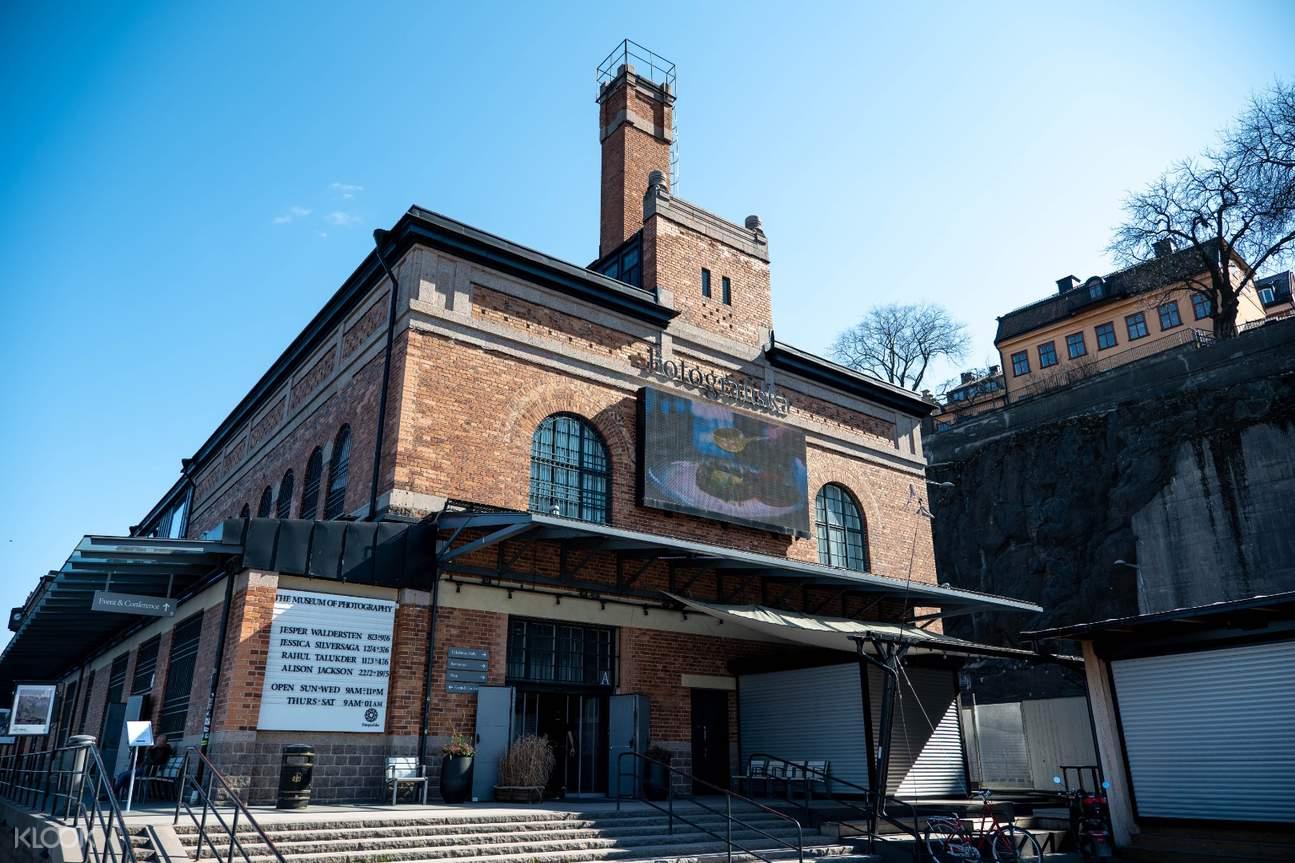 front of Fotografiska Museum