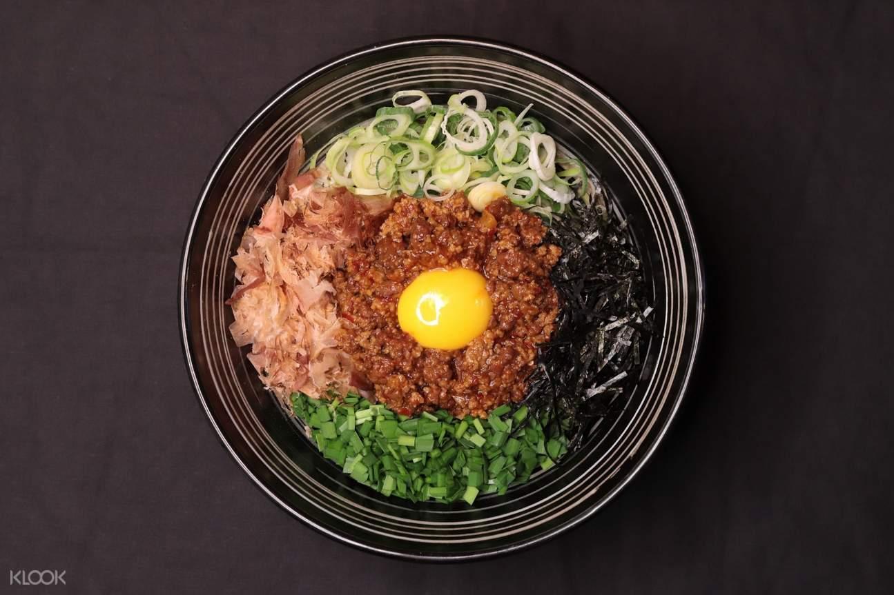 Maje Noodles at Aori ramen in Gwanghwamun
