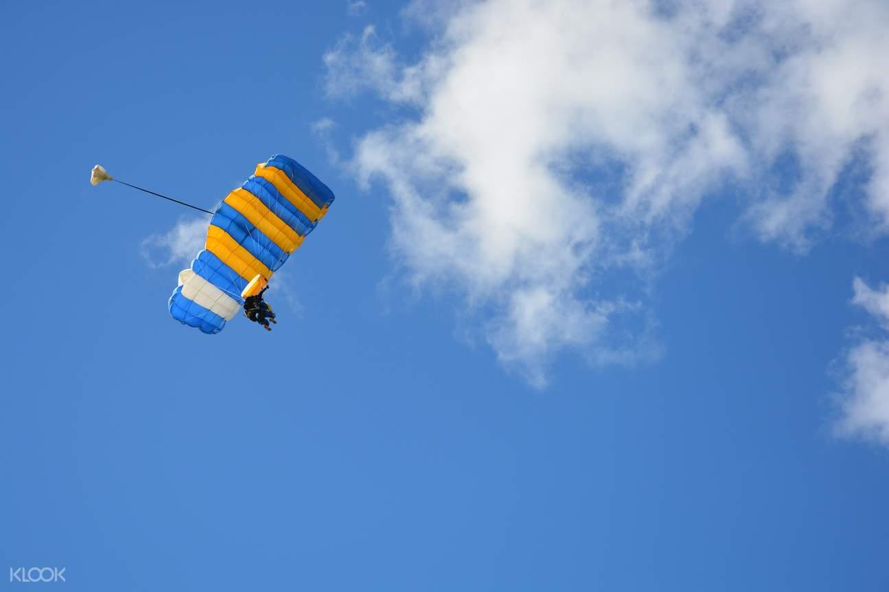 Tandem skydive fraser island