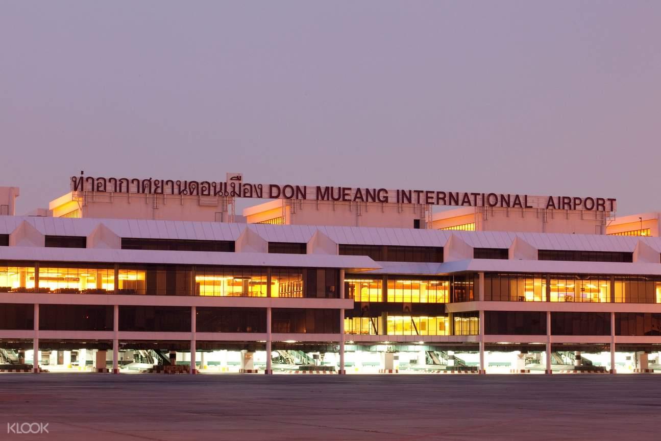 廊曼机场(DMK)