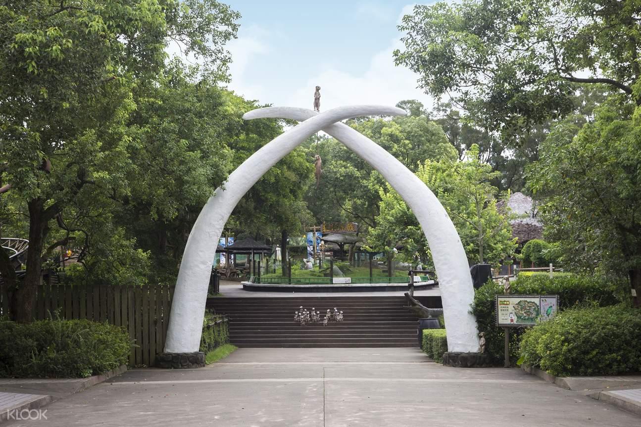 Leofoo Village Theme Park Combo (Wildlife Experience)