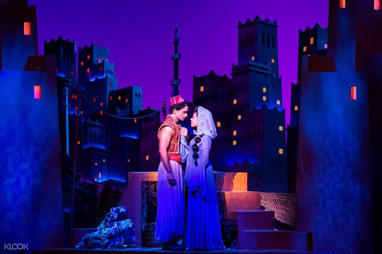 阿拉丁與茉莉公主
