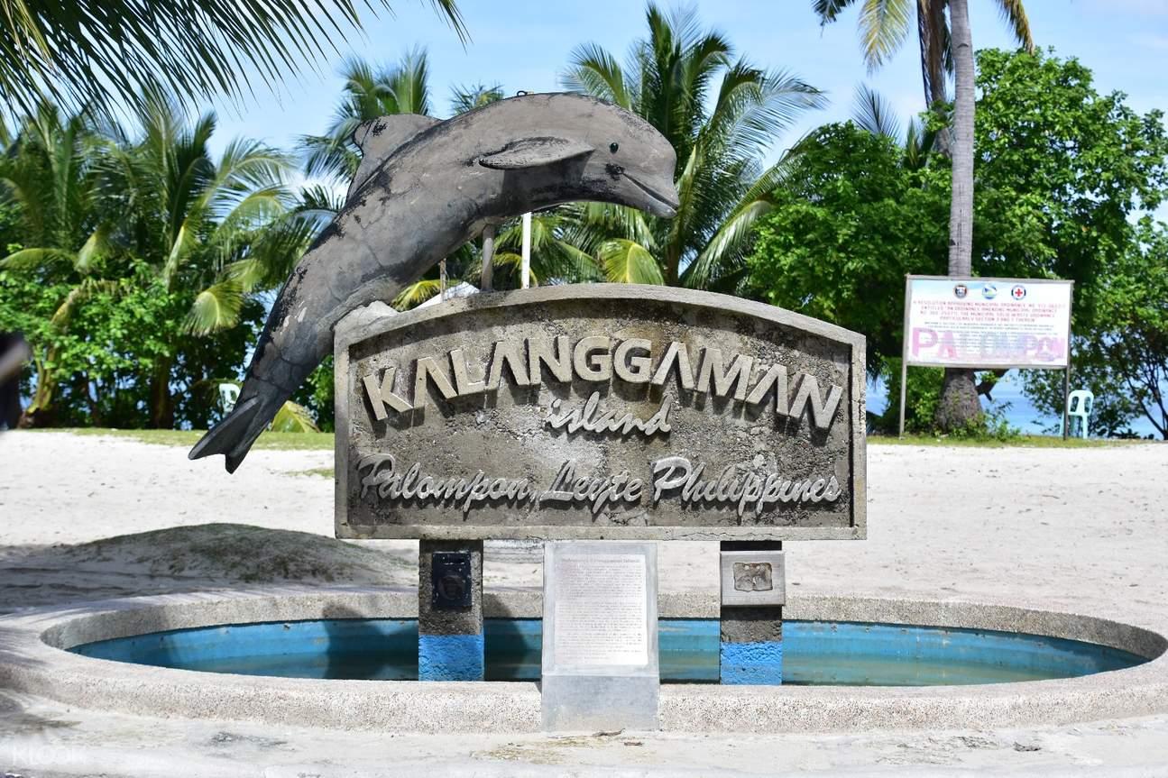 卡兰加曼岛