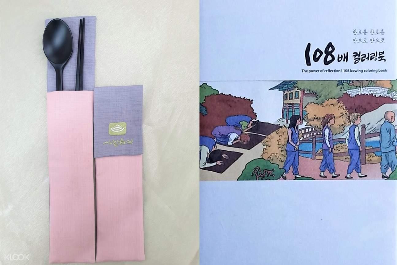 Geumsunsa free gift set