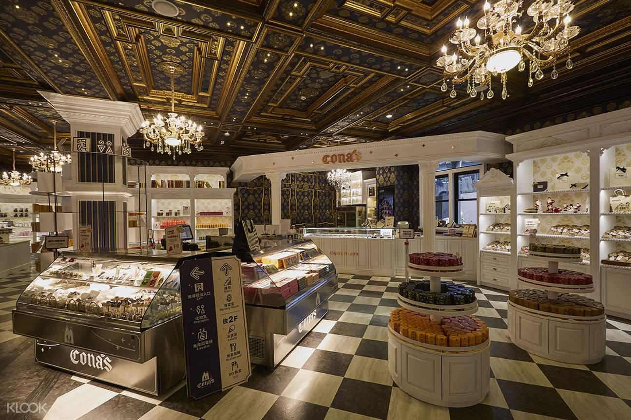 cona's妮娜巧克力夢想城堡商店