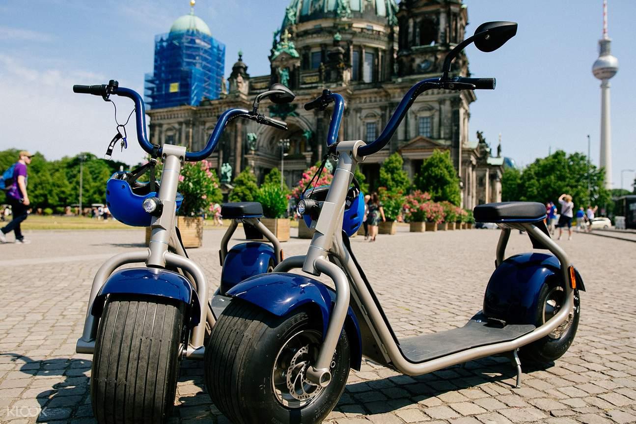 德國柏林電動滑板車租借