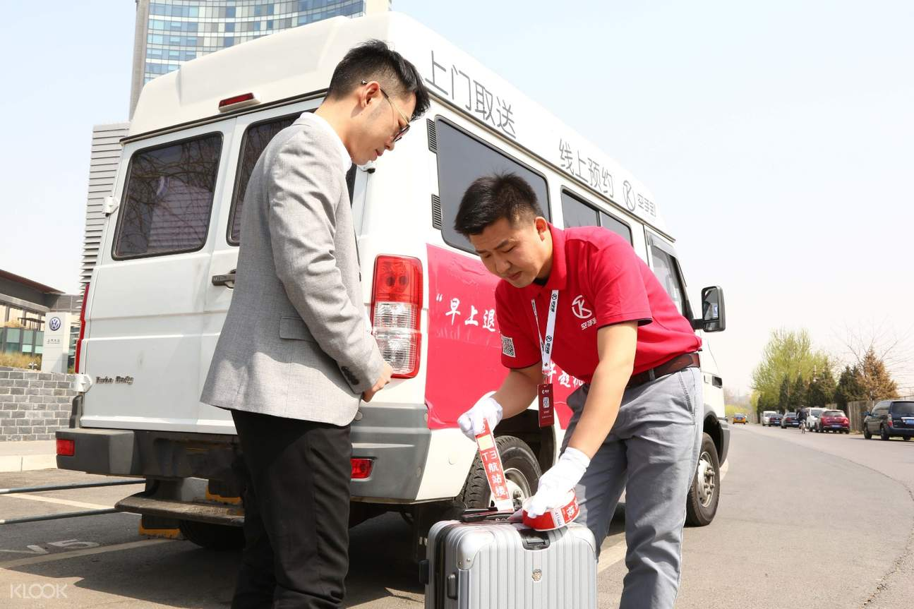 beijing airport luggage services