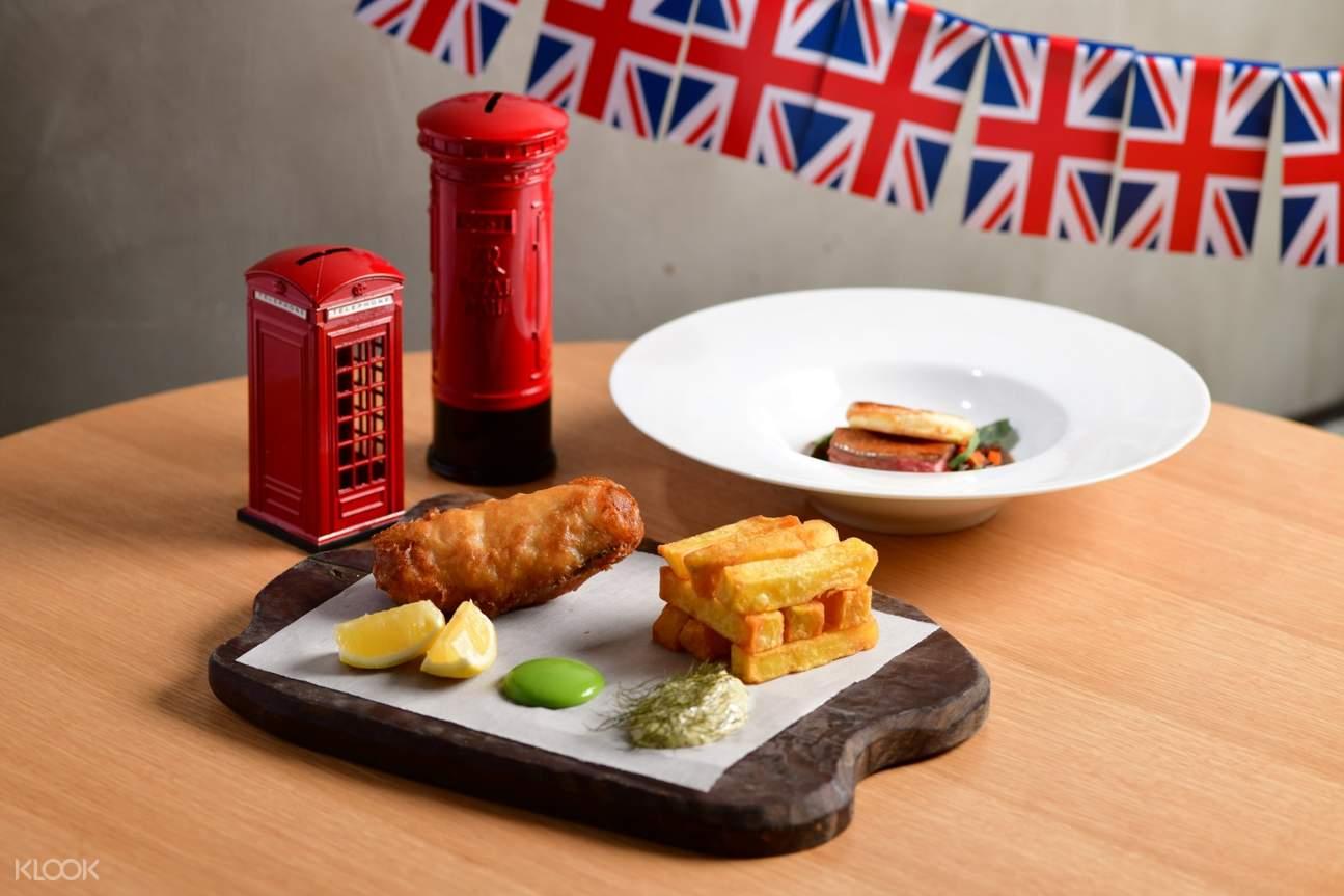 英式風味晚宴