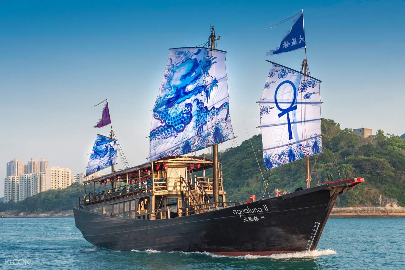 香港张保仔号帆船游(南丫岛航程)
