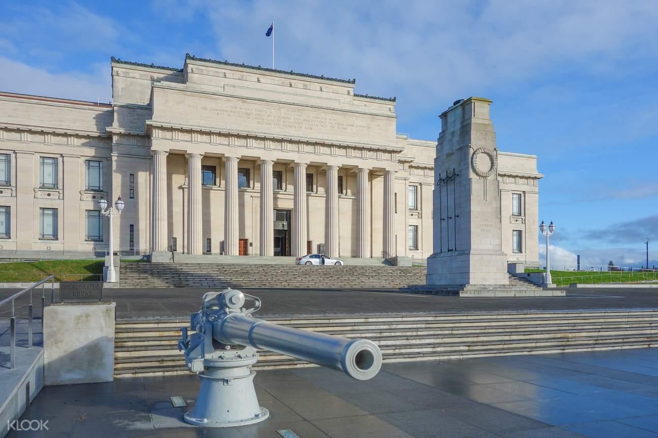 新西兰奥克兰博物馆