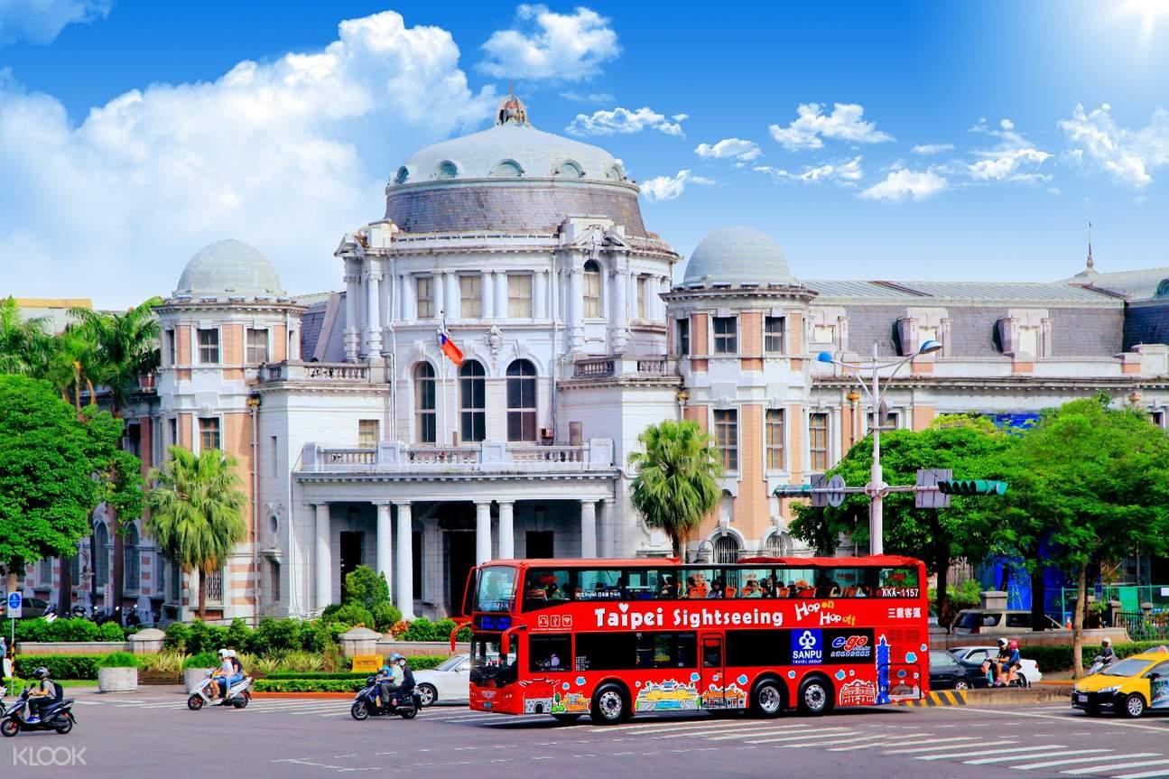 千年一问 郑问故宫大展 x 台北双层观光巴士典藏套票