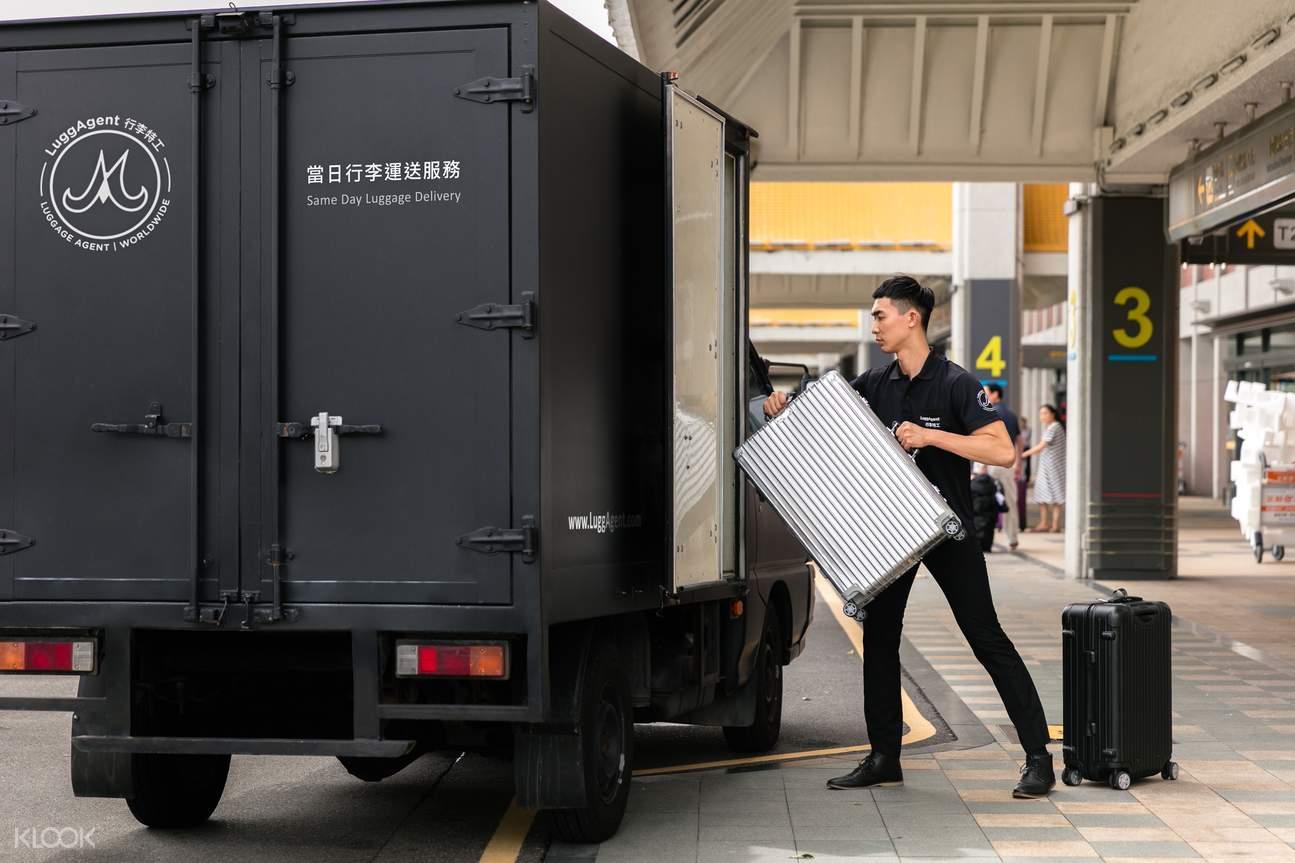 倫敦機場行李運送