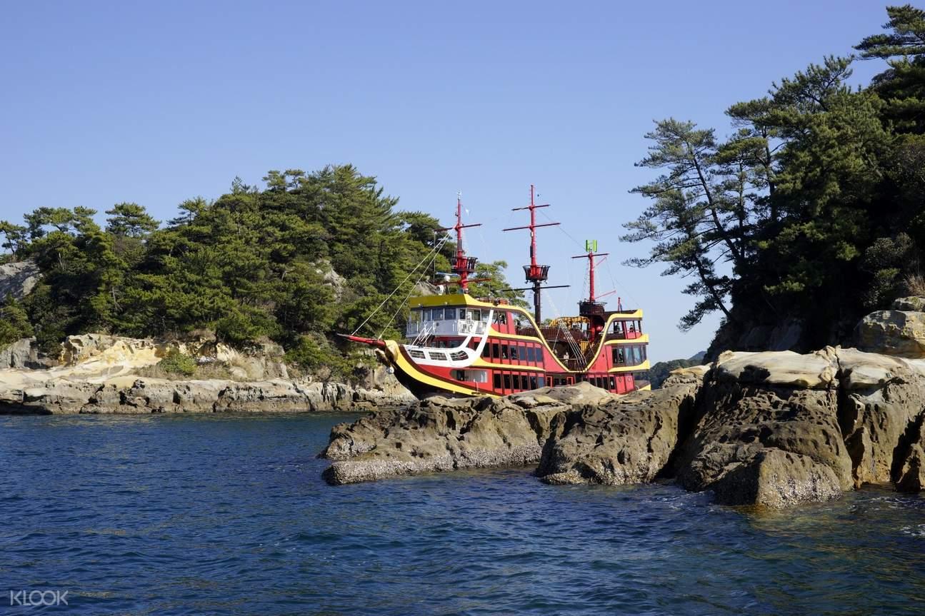 pirate mirai boat kujukushima sightseeing cruise nagasaki