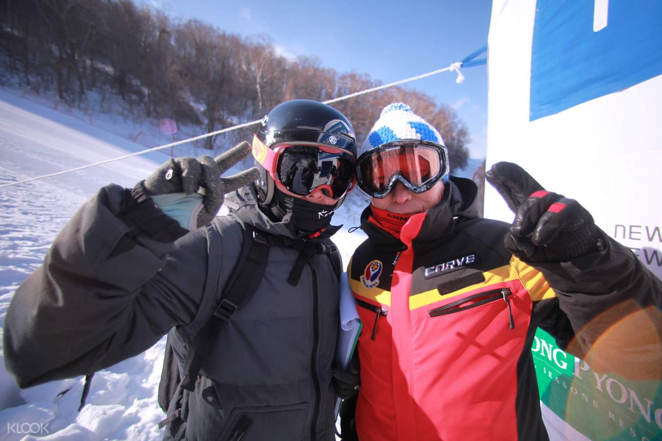 one day tour from yongpyong resort