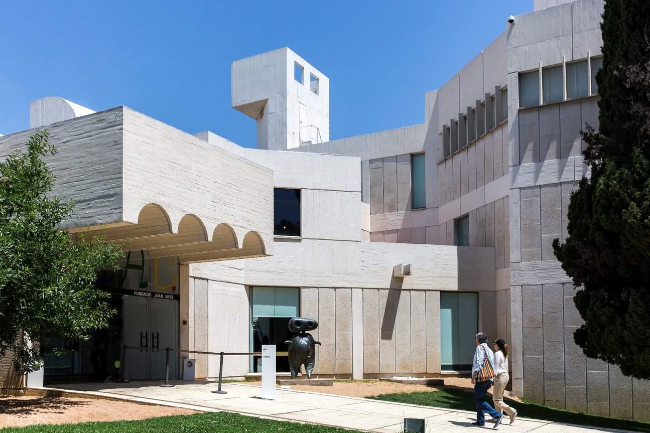 巴塞羅那美術館,米羅博物館,米羅基金會博物館,巴塞羅那超現實主義藝術,巴塞羅那必逛景點