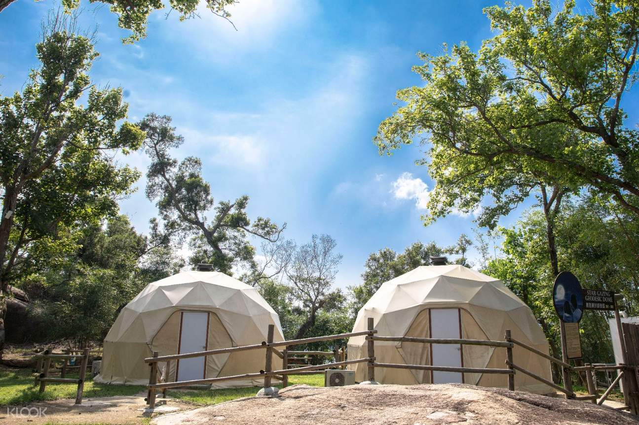 Sai Yuen Glamping - Star Gazing Geodesic Dome