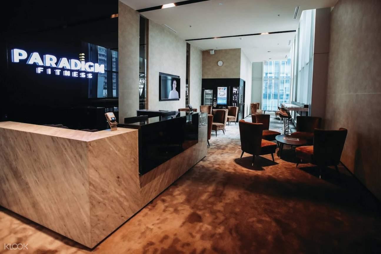 lobby Paradigm Fitness Jakarta