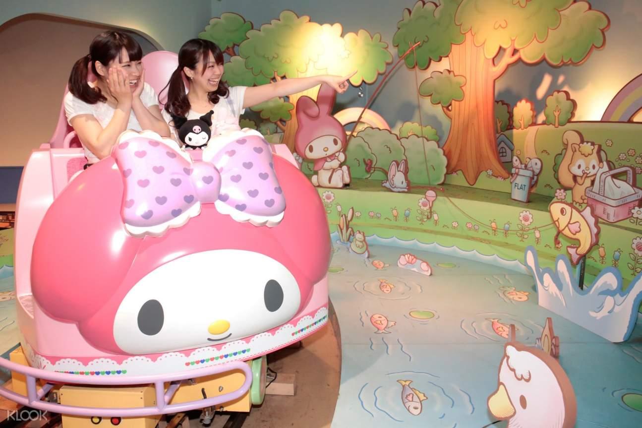 三麗鷗樂園