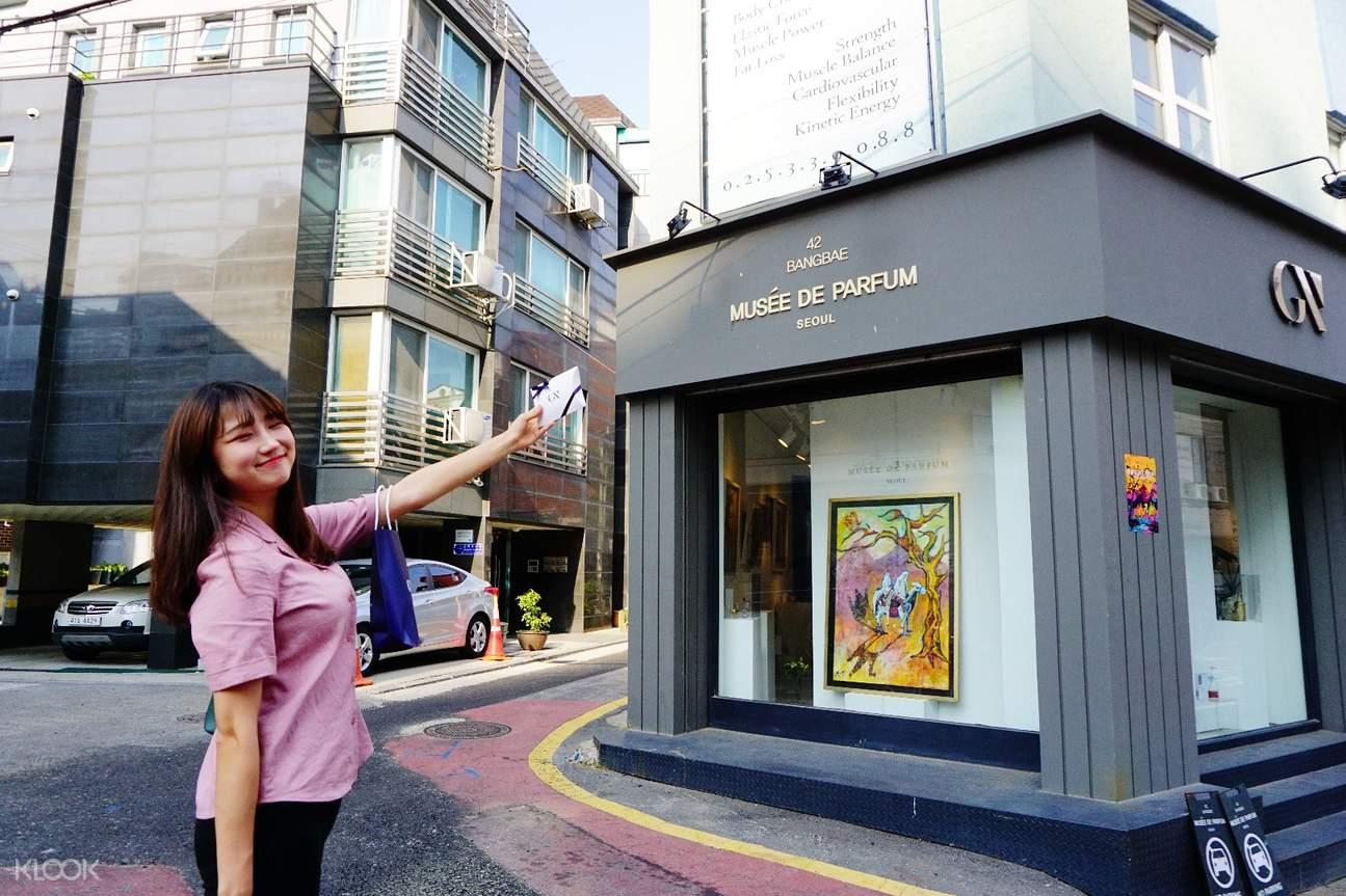 Making Perfume Experience Seoul