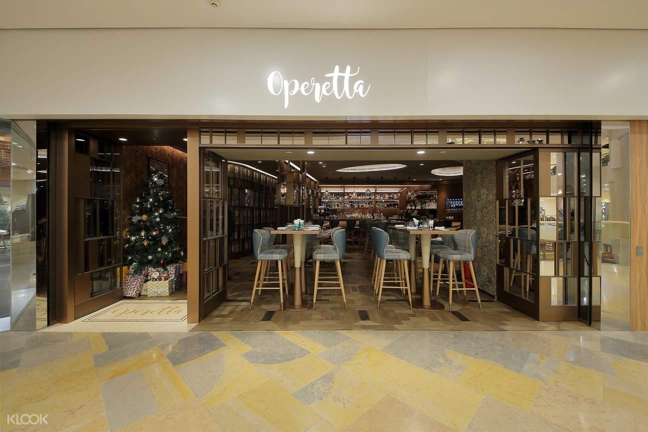 operetta restaurant hong kong