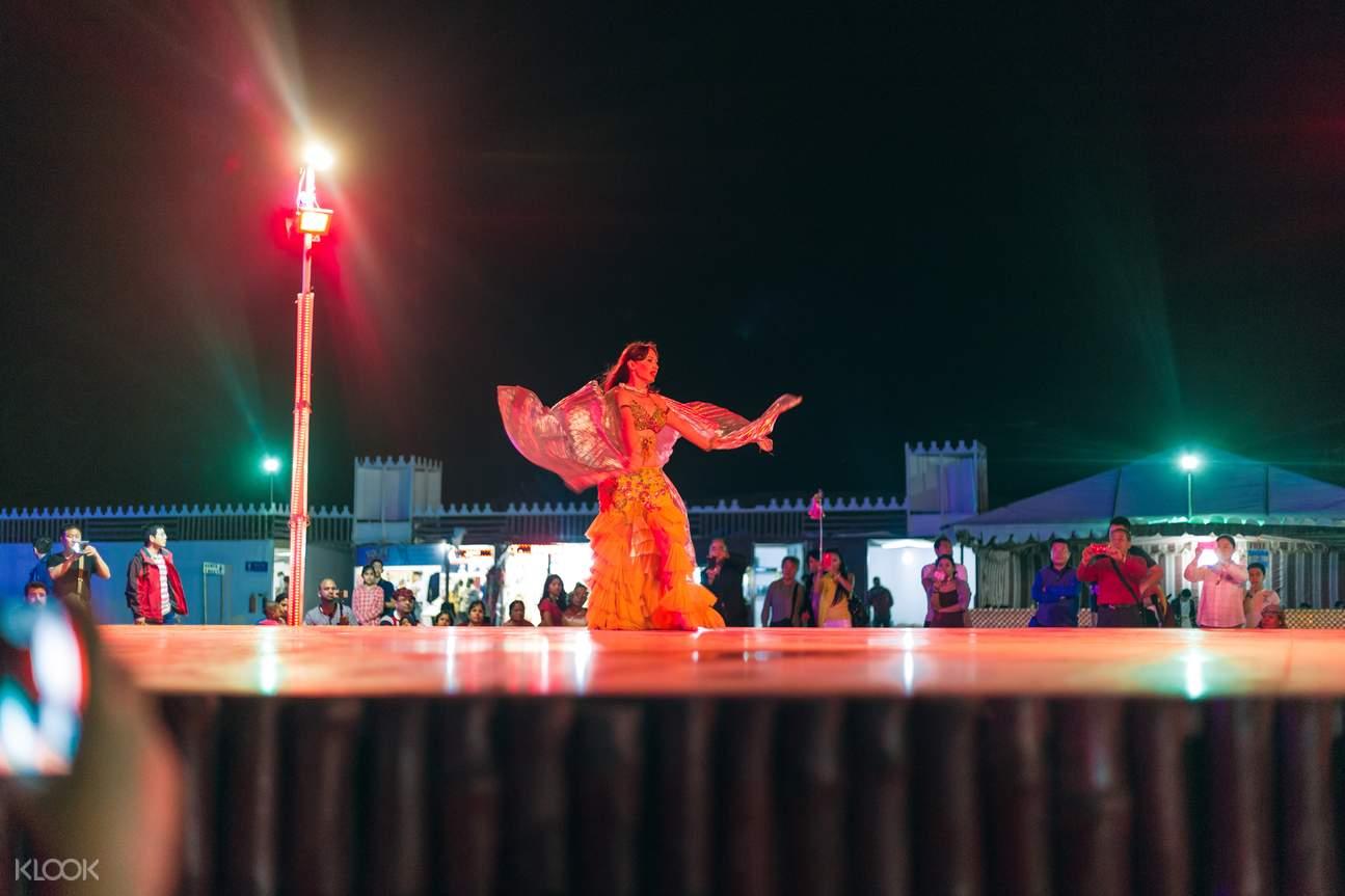 阿拉伯肚皮舞