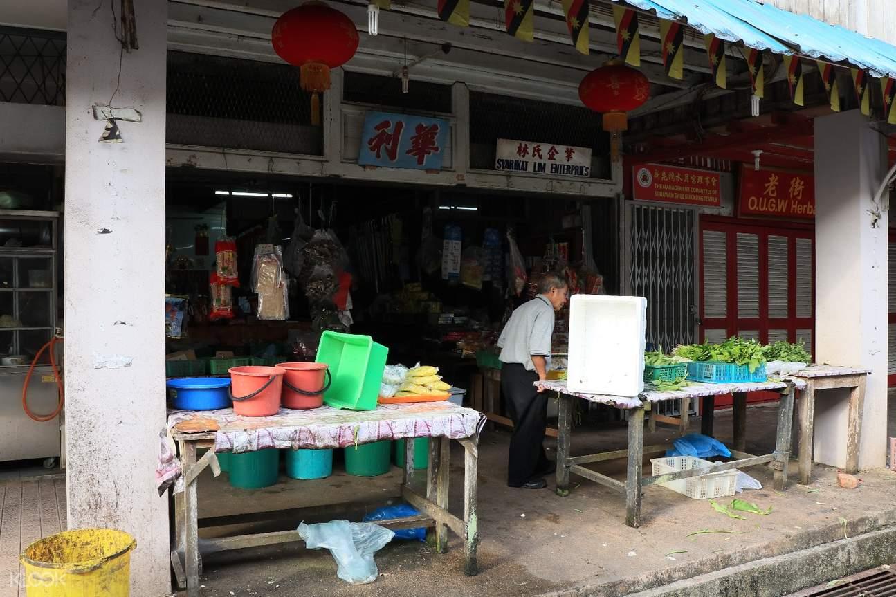 Kuching Chinese Heritage Trail Day Tour