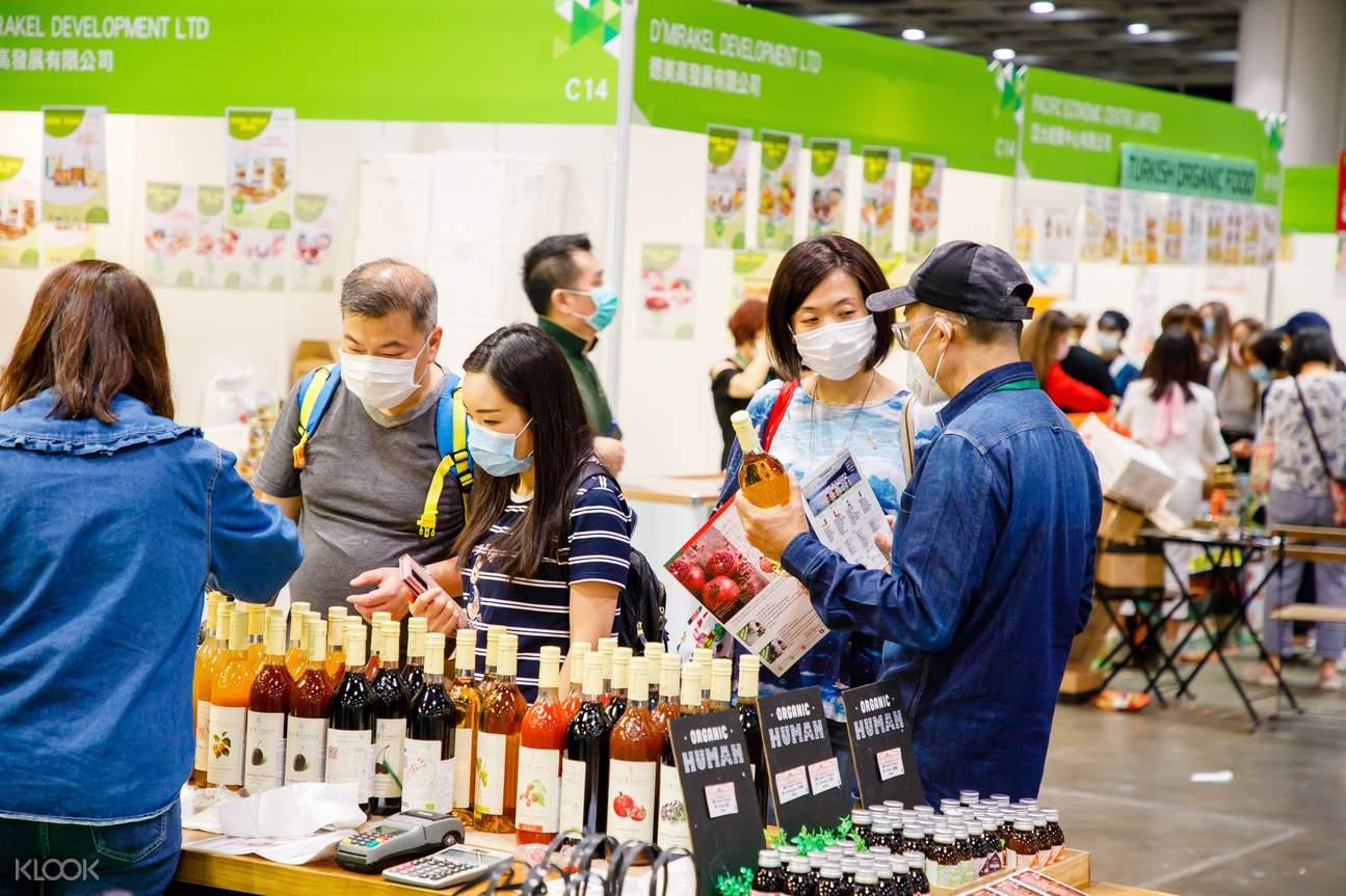 03. 展會每年從各地帶來不同的素食、更天然有機產品