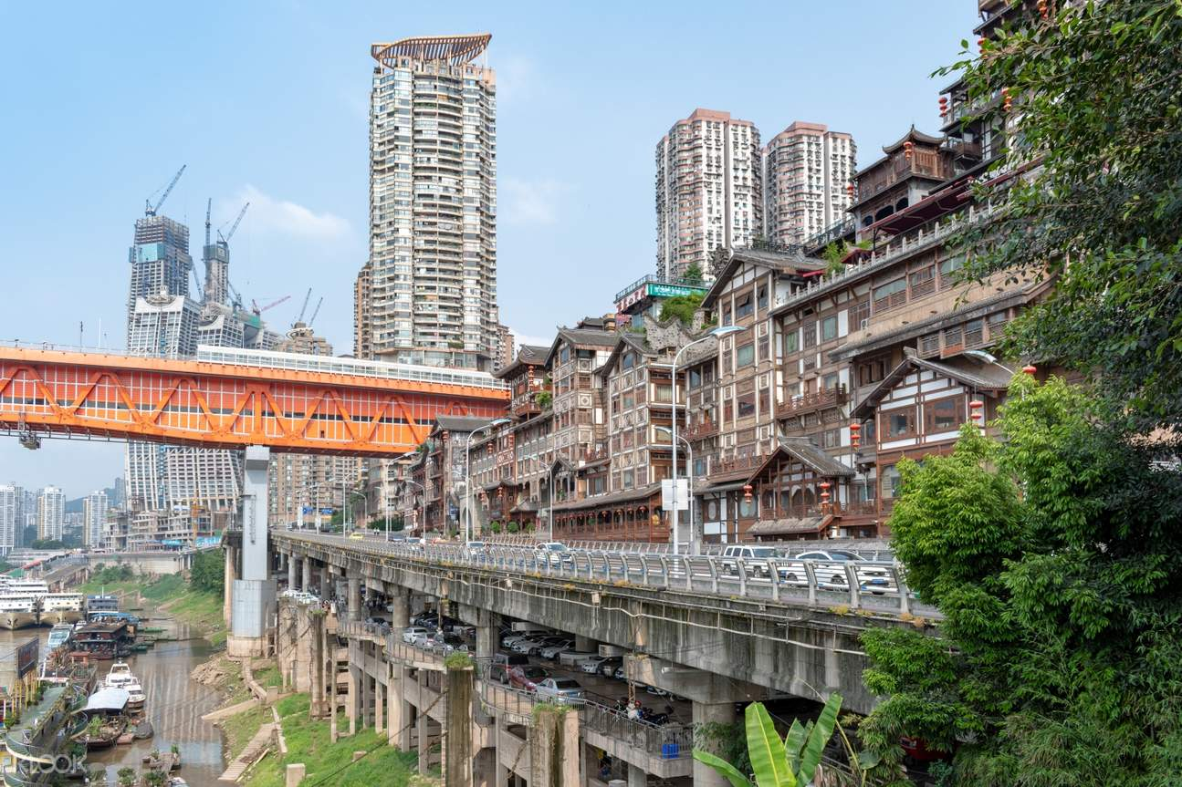 view of chongqing