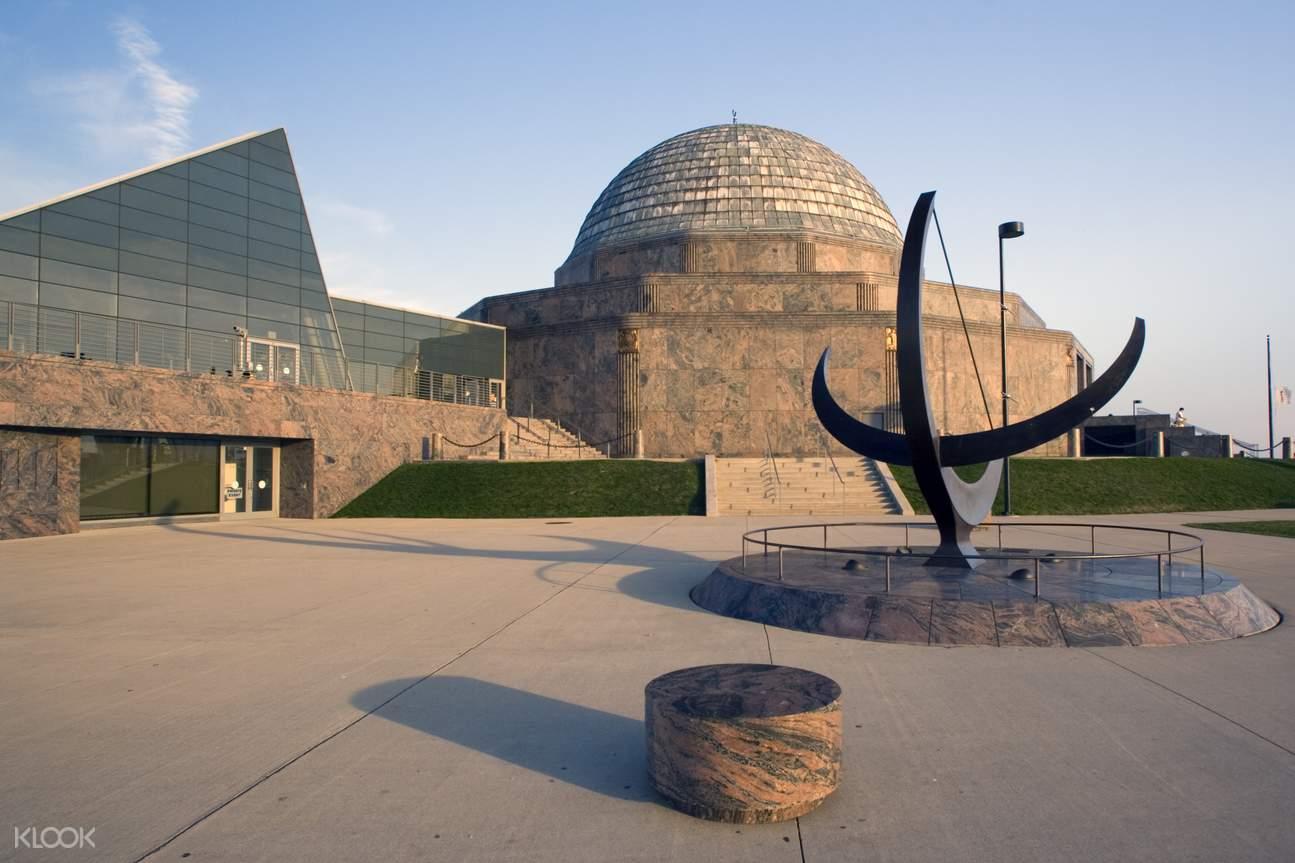 阿德勒天文馆,芝加哥景点通票,芝加哥通票,芝加哥无限通票