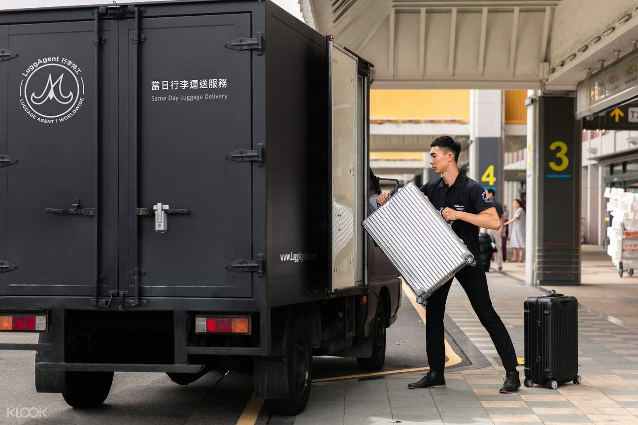 LuggAgent Delivery