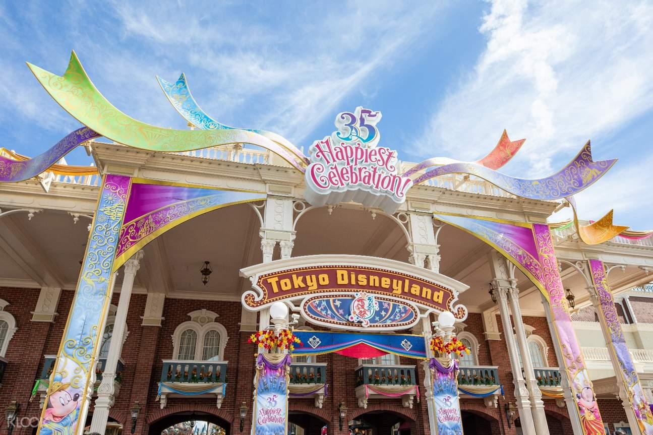 tokyo disneyland admission ticket