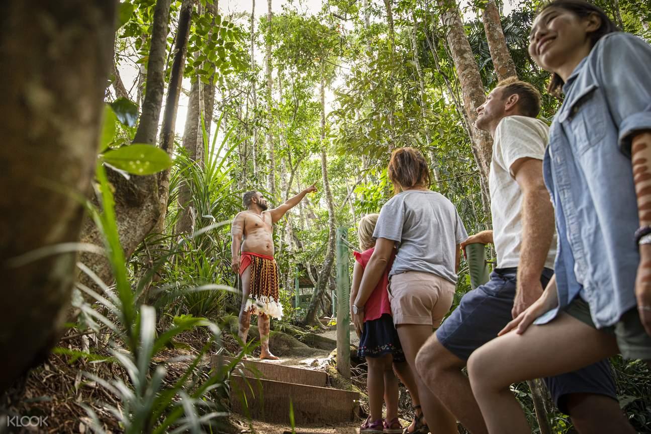 Cairns Nature Park