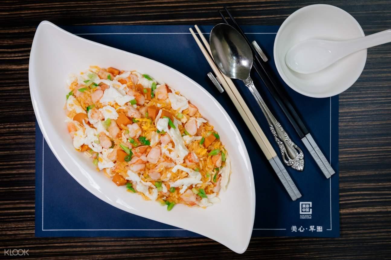 香港美心翠园,美心翠园赤鱲角,美心翠园炒饭,香港国际机场美心翠园