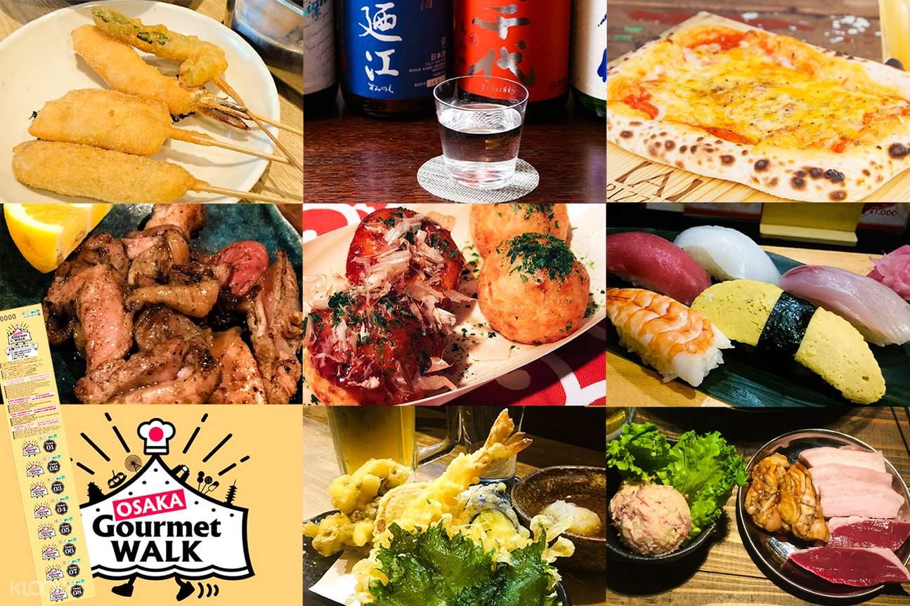 大阪美食券,大阪美食自由搭配,大阪美食体验,大阪美食推荐