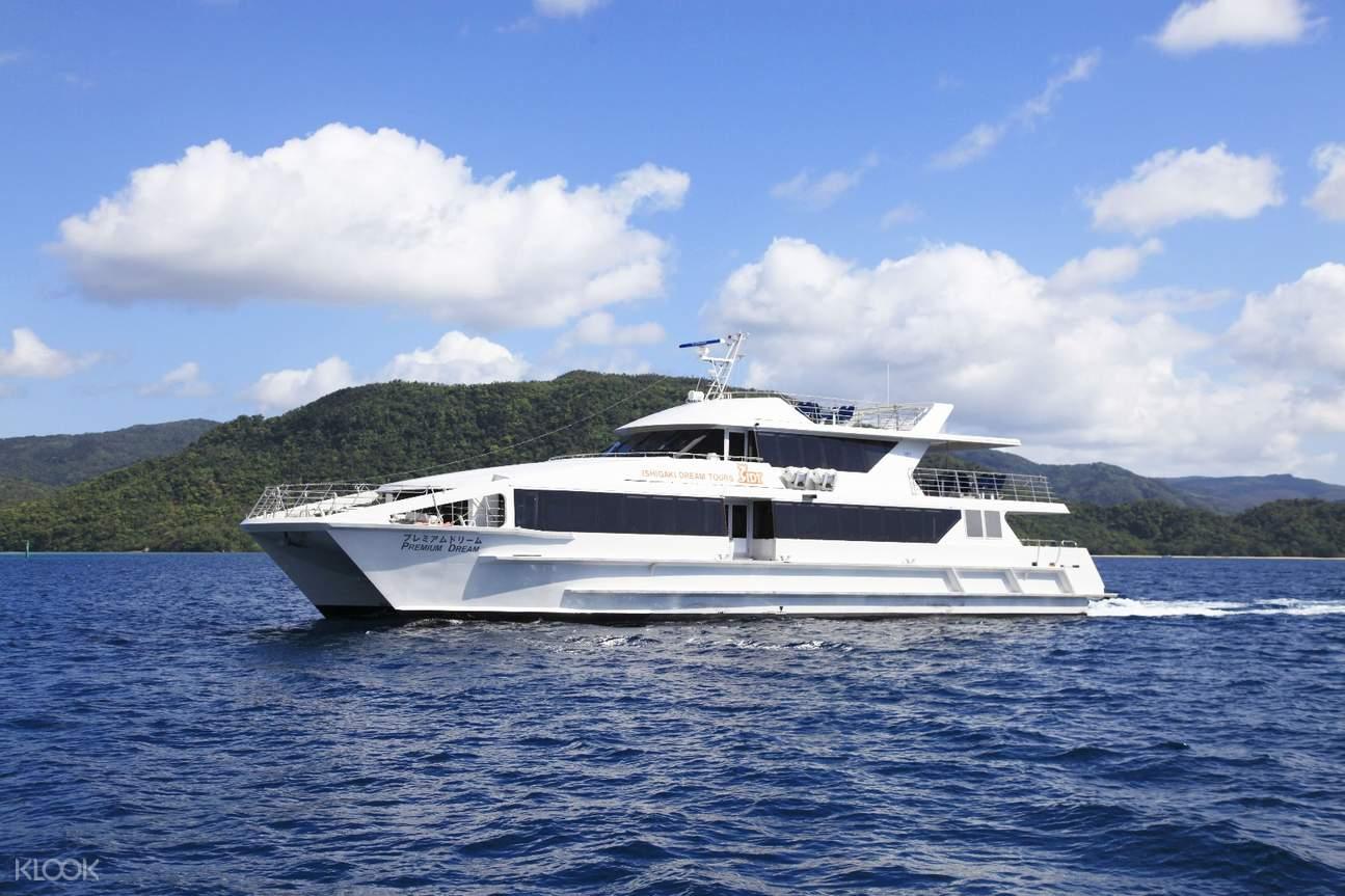 冲绳透明船