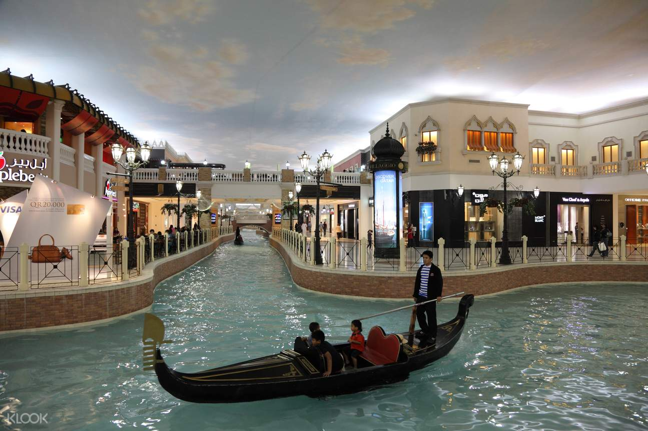 卡塔尔一日游