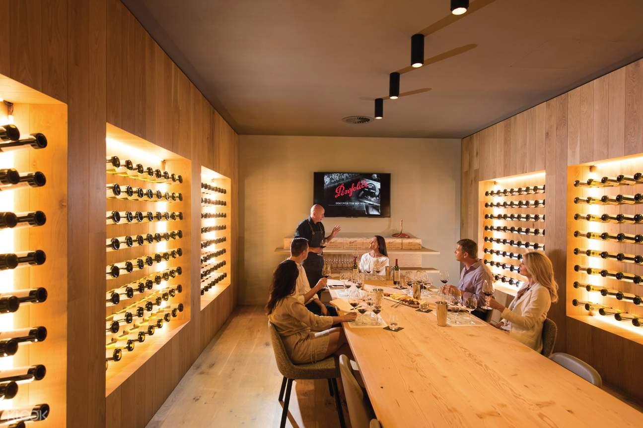 magill wine cellar