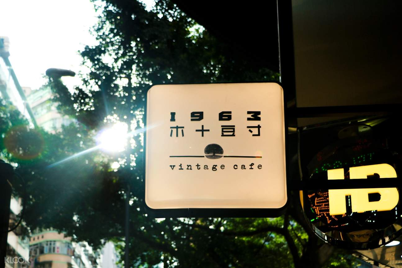 1963 tree wan chai hong kong