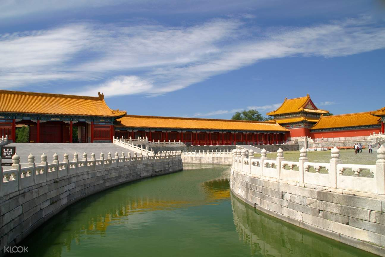 Beijing day tour