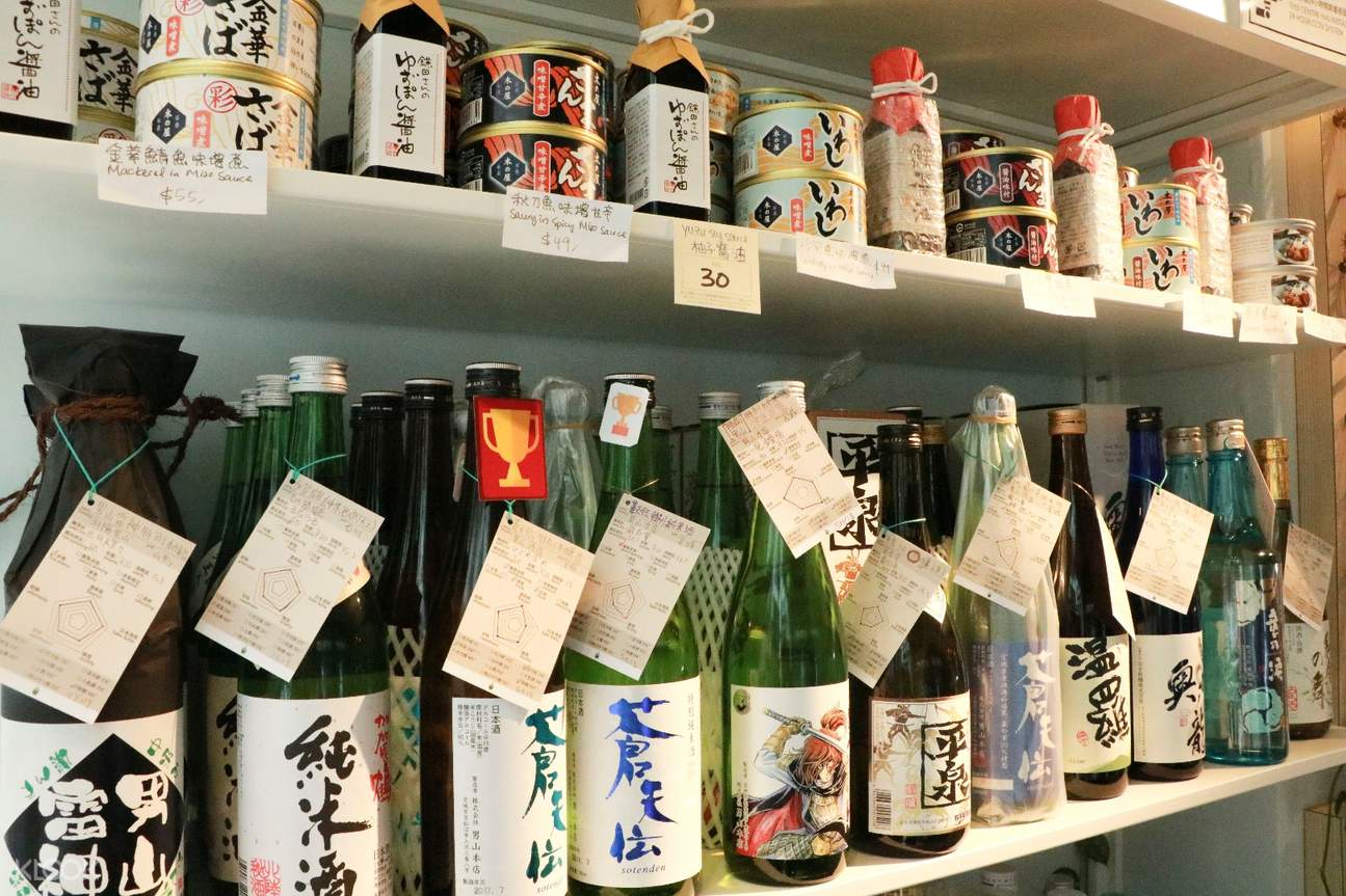 ottotto sake shop