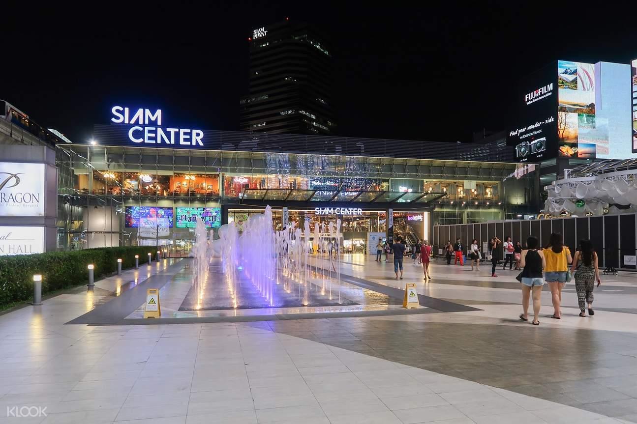 Siam 遊客專屬電子優惠券