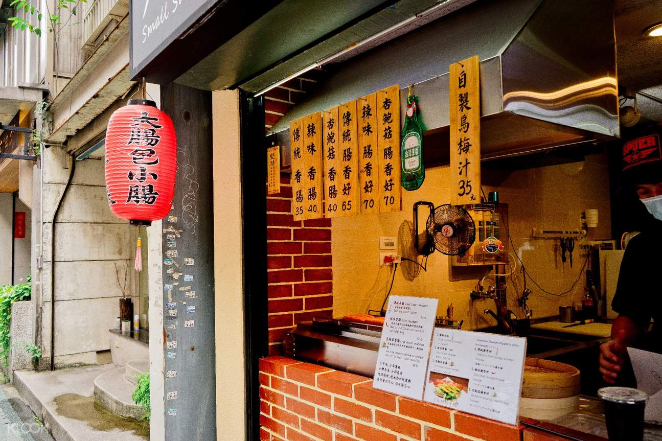 taiwanese-style sausage sandwich yongkang street taipei