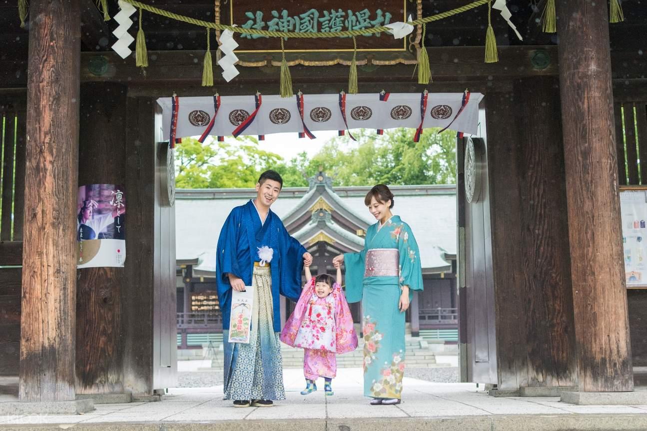 Kimono rental family