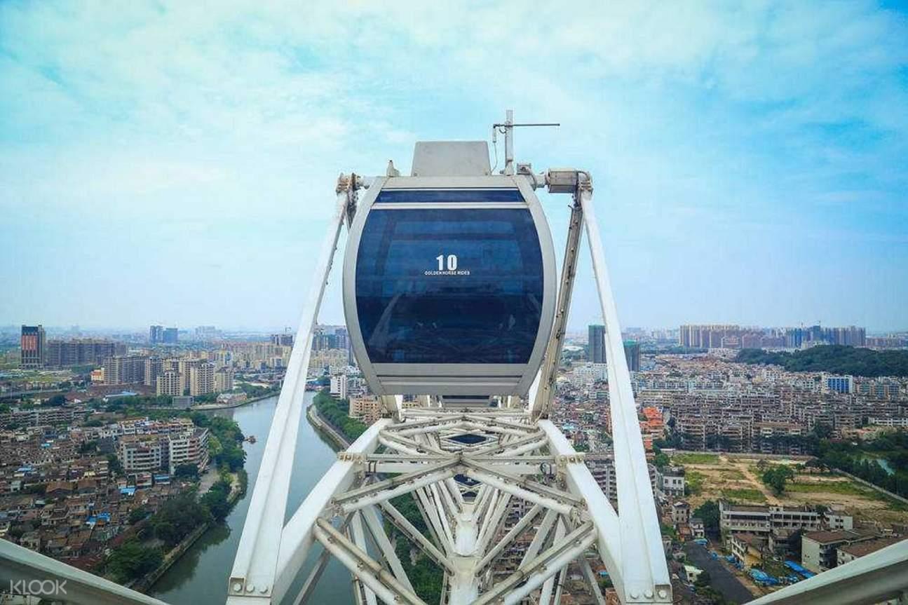 ferris wheel zhongshan