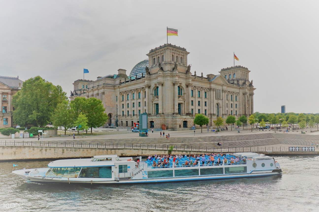 Berlin cruise on river