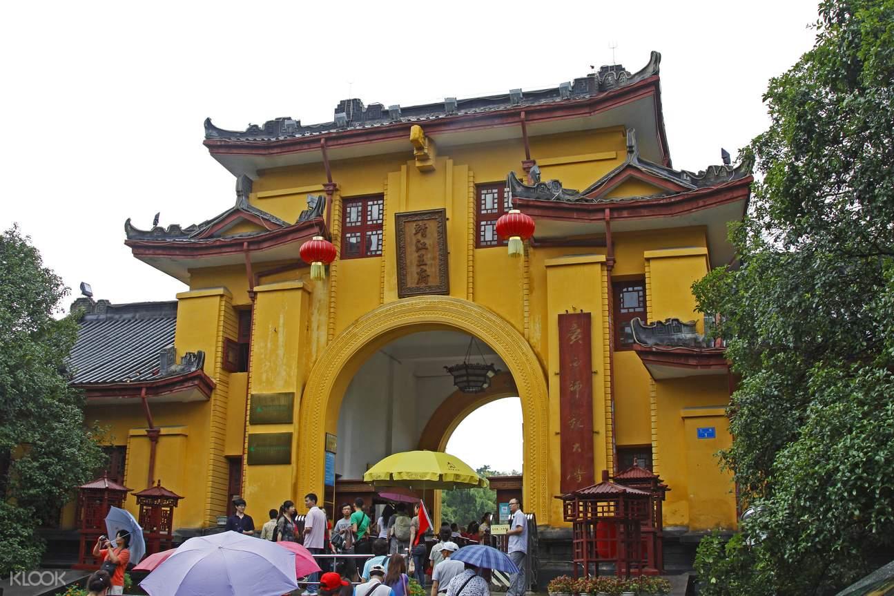 jingjiang princes city ticket